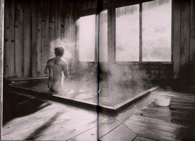 japanese-bath.jpg